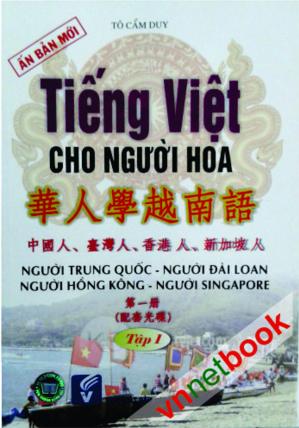 GIA SƯ DẠY TIẾNG VIỆT CHO NGƯỜI HOA- VIETNAMESE TUTOR FOR CHINESE