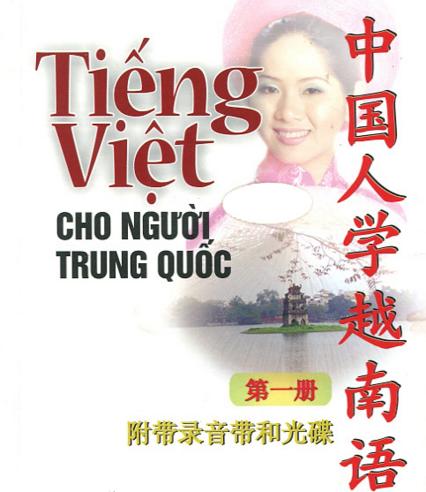 GIA SƯ DẠY TIẾNG VIỆT CHO  NGƯỜI TRUNG QUỐC TẠI TPHCM